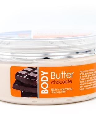Масло для тела fouf dead sea cosmetics