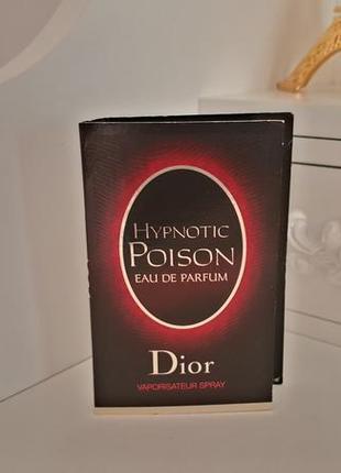 Пробник парфюма dior