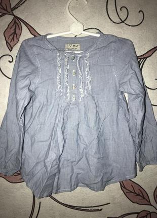 Класна блуза від next