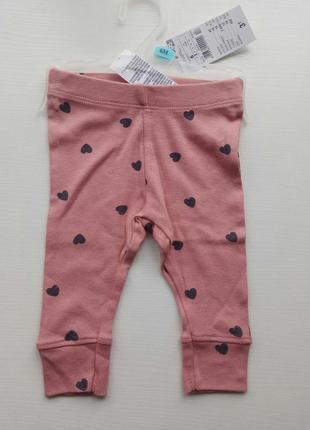 Катонові штани kiabi