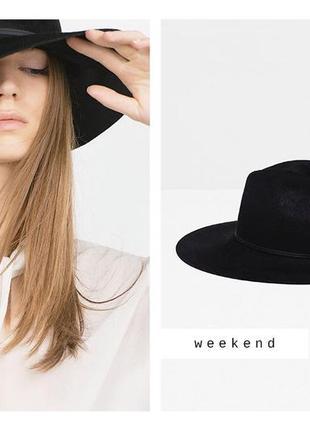 Шляпа zara wool