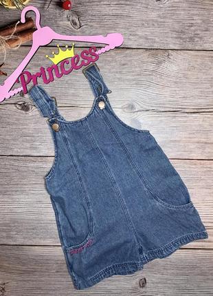 Стильный джинсовый ромпер с карманами