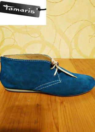 Женские демисезонные ботинки  от tamaris, оригинал, нат. замш