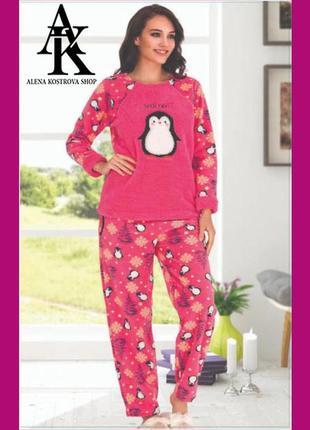 Уютная флисовая пижамка 60122 турция