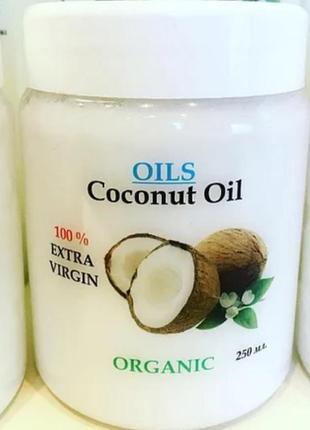 Кокосовое масло, нерафинированное, пищевое, для волос