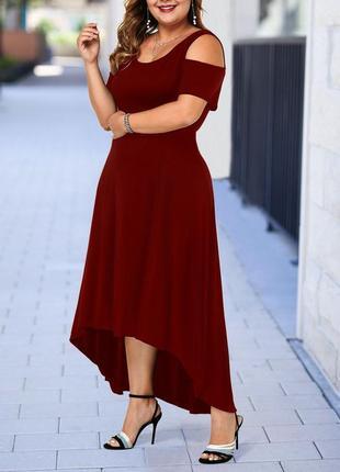 Платье новое бордовое бордо винное марсала с открытыми плечами большое батал миди