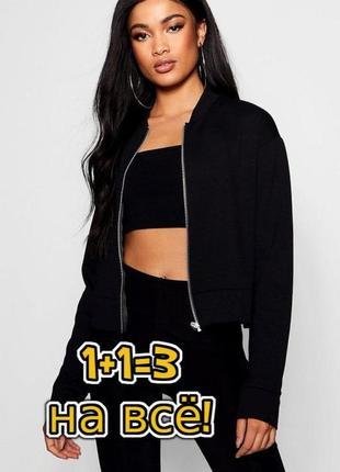 🌿1+1=3 модный черный бомбер куртка boohoo, размер 54 - 56, большой размер