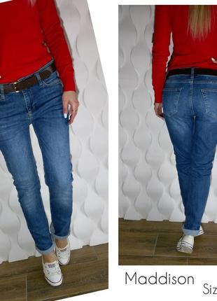 Шикарные джинсы maddison
