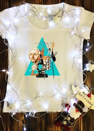 Женская футболка  с принтом - треугольник учёных