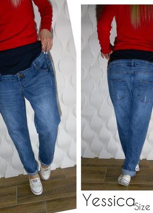 Крутейшие джинсы бойфренды для беременных yessica