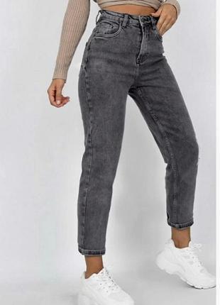 Трендові джинси мом турция mom
