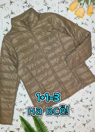 🌿1+1=3 стильная куртка хаки на синтепухе blue motion демисезон, размер 48 - 50