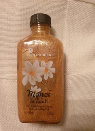 Ароматное сухое масло для тела и волос - ив роше  100 мл