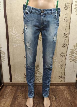 Skinny женские зауженные джинсы с потертостями