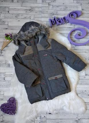 Куртка gloria jeans зима на мальчика серая