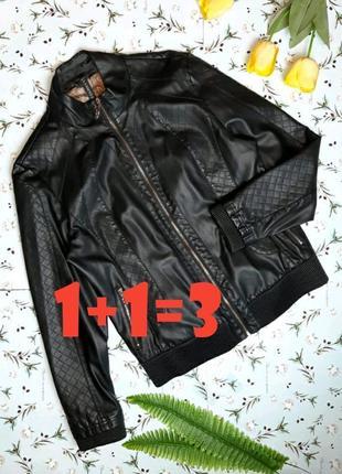 🌿1+1=3 стильная плотная кожаная черная куртка lanmas, размер 50 - 52