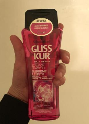 Шампунь gliss kur - schwarzkopf