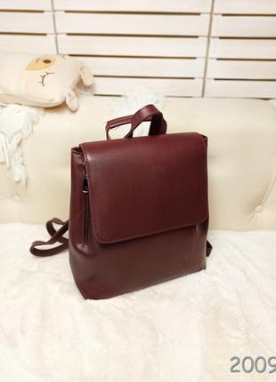 Рюкзак-сумка экокожа