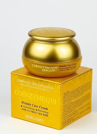 Крем для лица с q10 bergamo coenzyme q10 wrinkle care cream 50мл корейская косметика