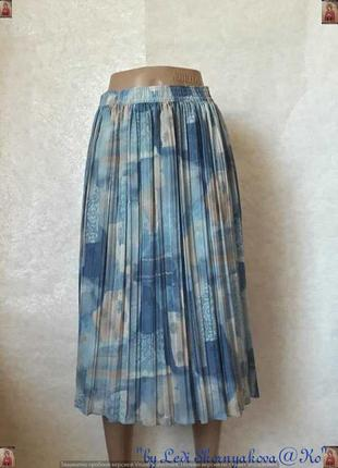 Новая красивая нарядная юбка миди плиссе в нежный небесный принт, размер 2хл-3хл