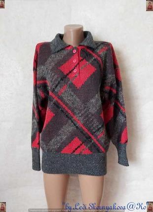 """Новый стильный яркий свитер/кофта/кардиган с ниткой люрекса """"квадрат"""", размер хл"""