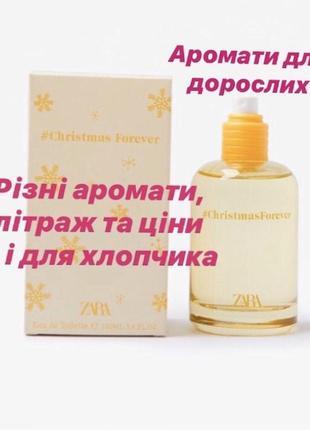 Духи туалетная вода для девочки zara 100 ml christmas forever