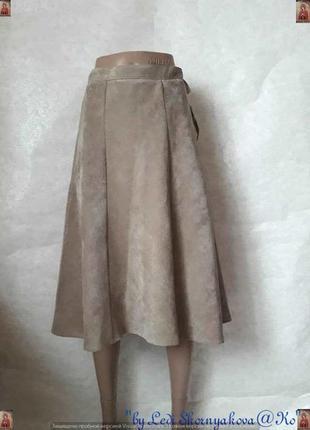 Фирменная ewm шакарная вильветовая просторная юбка миди в цвете беж, размер 4хл-5хл