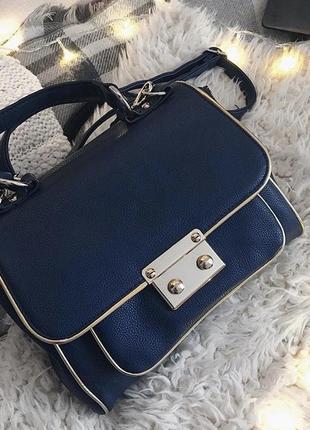 Вместительная сумочка
