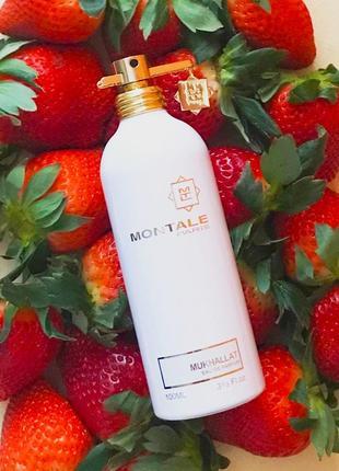 Mukhallat montale_original_eau de parfum 5 мл затест