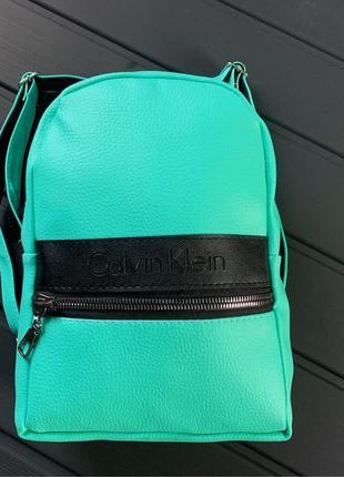 Новый невероятно классный рюкзак / сумка / городской рюкзак