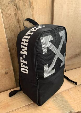Новый стильный крутой рюкзак off-white / портфель городской / сумка