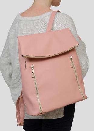 Женский пудровый рюкзак для учебы