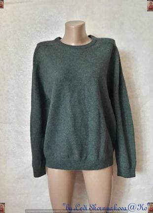 """Фирменный marks & spenser свитер со 100 %шерсти в тёмно зелённый цвет """"бутылка"""", размер хл"""