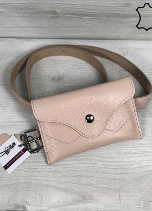 Пудровая сумка на пояс бананка кожаная розовая маленькая летняя