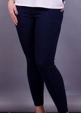 Классные джинсы, с германии