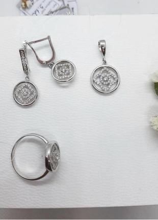 Серебро родированное 925 пробы наборы кольцо серьги подвеска