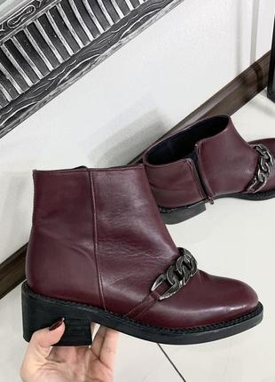 Натуральные кожаные ботинки / бордовые ботинки с цепочкой кожа . испания