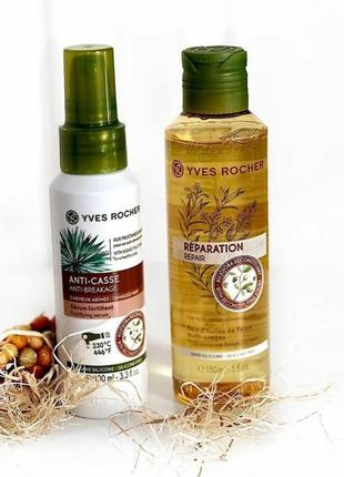 Скидка! набор для волос питание и восстановление