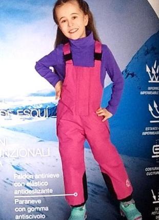 Лыжный полукомбинезон термо штаны германия crivit розовые