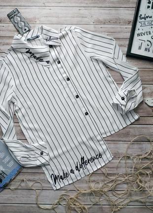 Крутая рубашка в полоску
