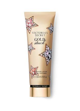 Парфюмированный лосьон victoria's secret gold struck
