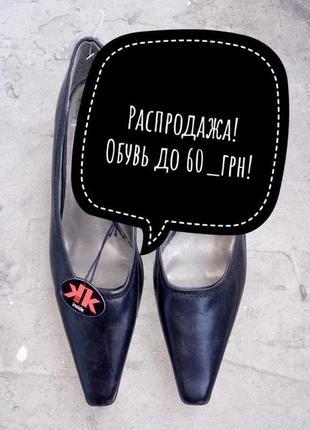 Черные туфли, кожа, острый квадратный нос