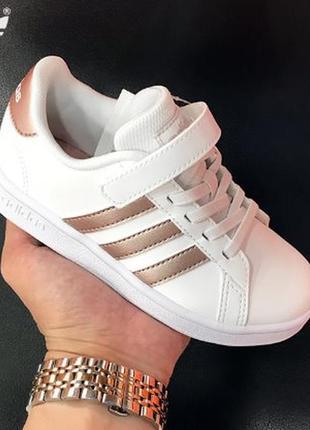 Детские кроссовки adidas grand court c (арт. ef0107)