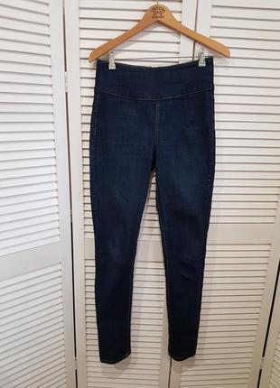 Синие джинсы сзади молния pieces