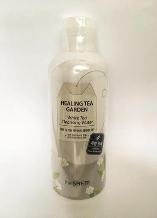 Средство для удаления макияжа очищающая вода корейская косметика