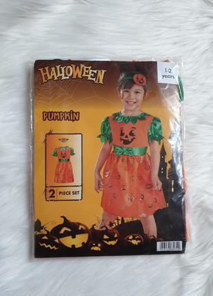 Lupilu комплект платье и повязка, костюм на хеллоуин на 1-2 года.