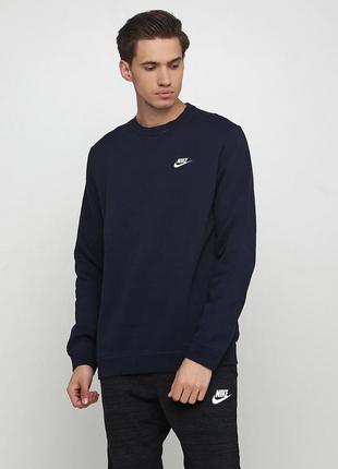 Кофта свитшот худи nike sport wear fleece оригинал! - 35%