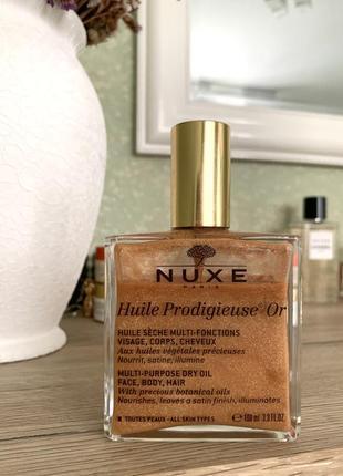 Масло nuxe оригинал 100мл с распылителем