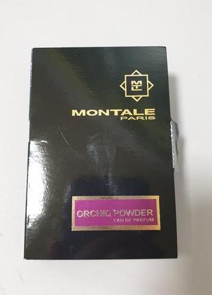 Пробник montale,2ml