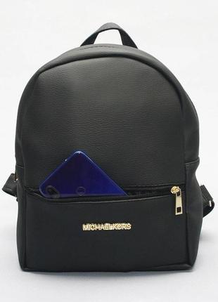 Женский стильный рюкзак mk, модный портфель на каждый день, цвет черный